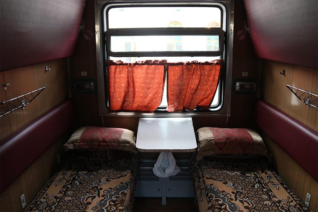 Druhá trieda v mongolskom vlaku