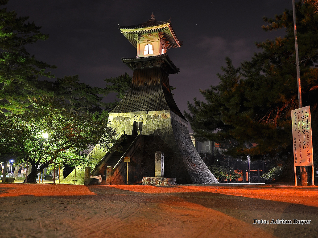 Kotohira - strážna veža z 1865