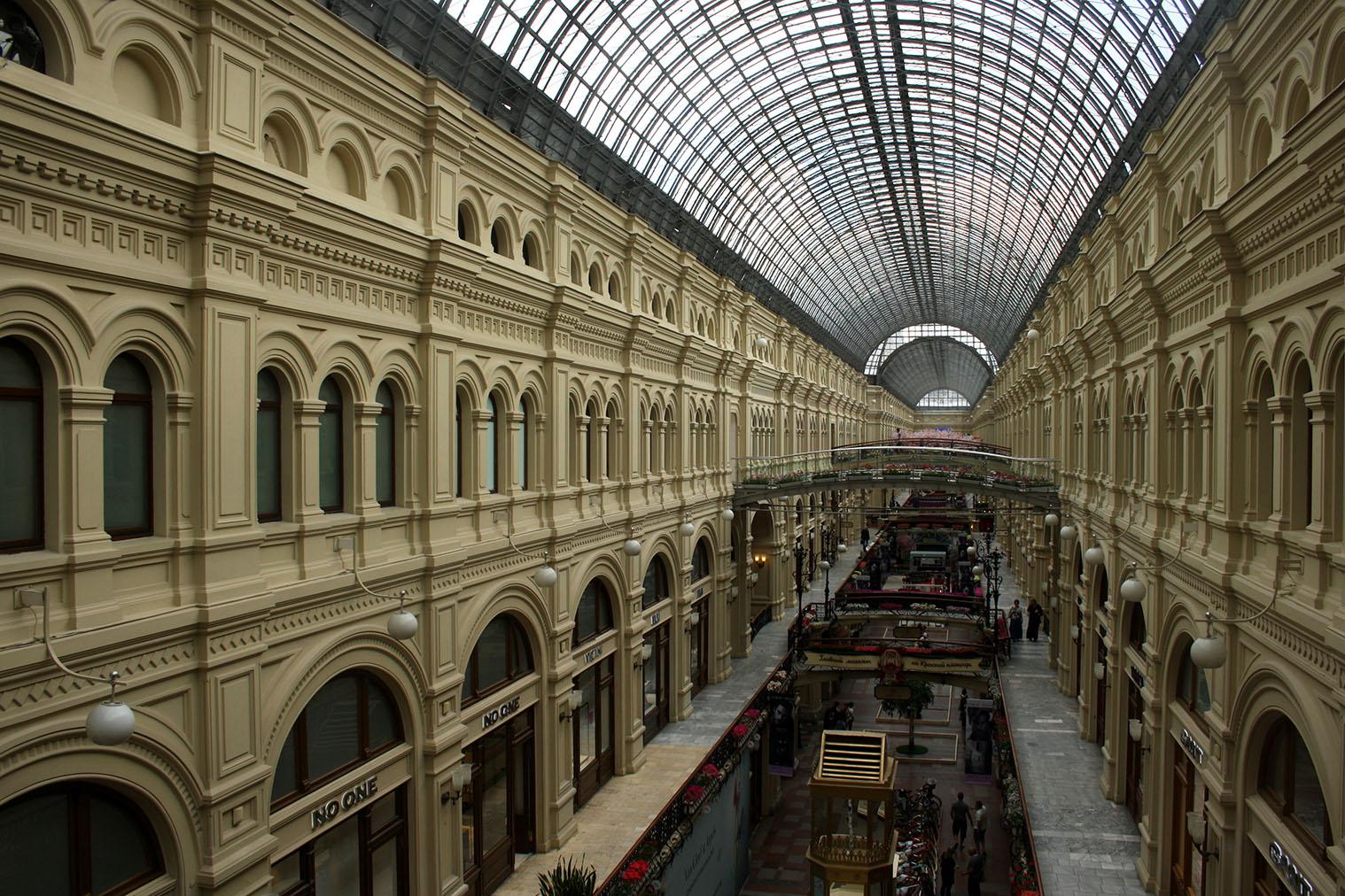 GUM, Moskva