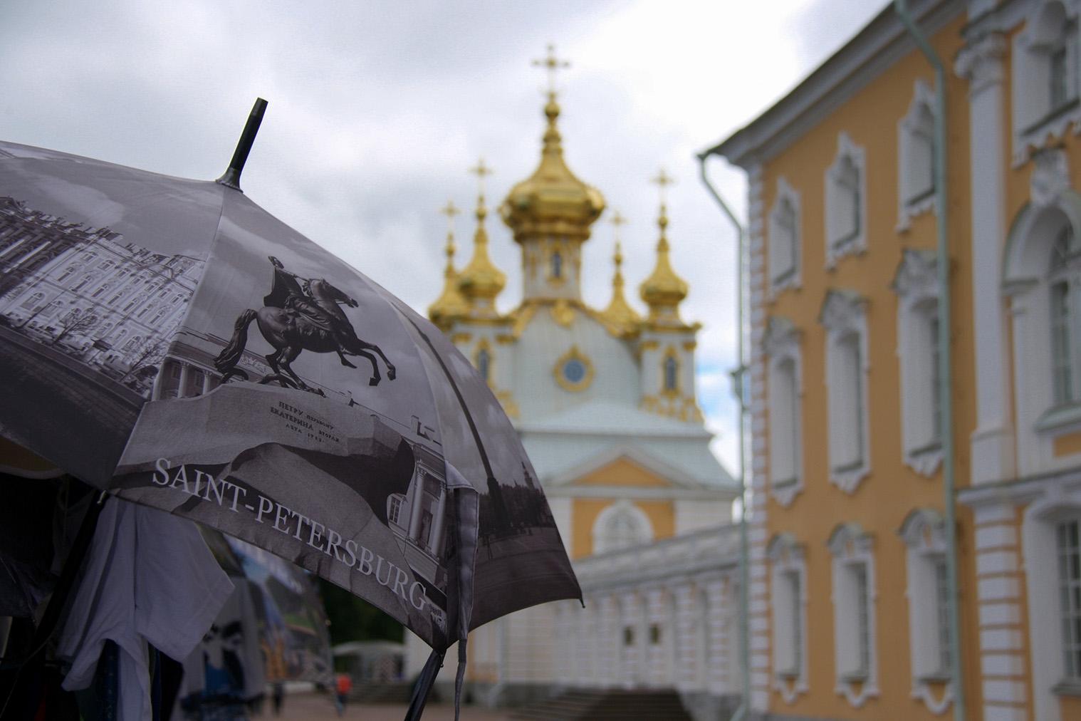 Petrohrad - Petrodvorec