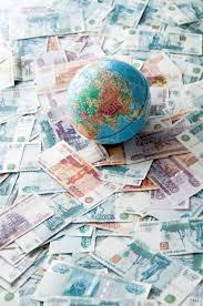 Koľko stojí cestovanie po Rusku