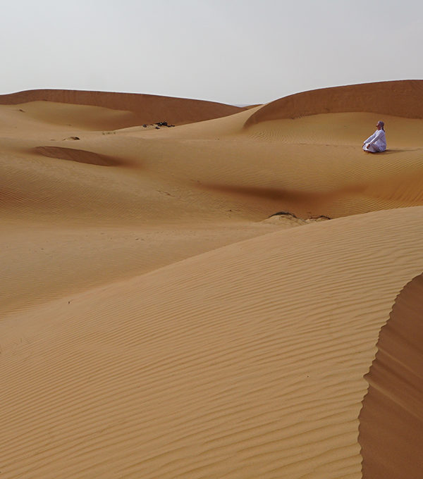 Video: Omán