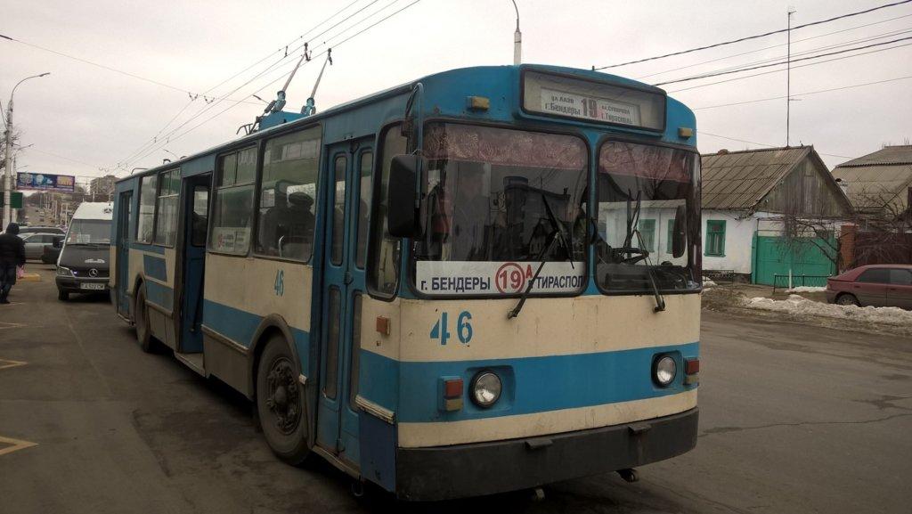 Podnestersko - posledná komunistická krajina v Európe