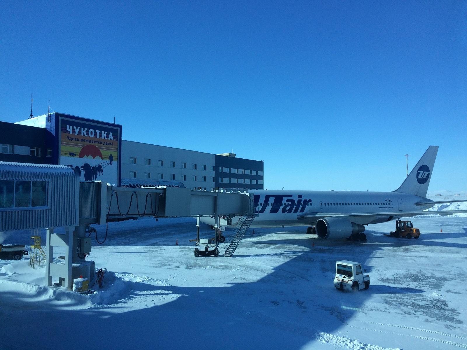 Čukotka – komplexné cestovateľské rady, tipy a čo koľko stojí
