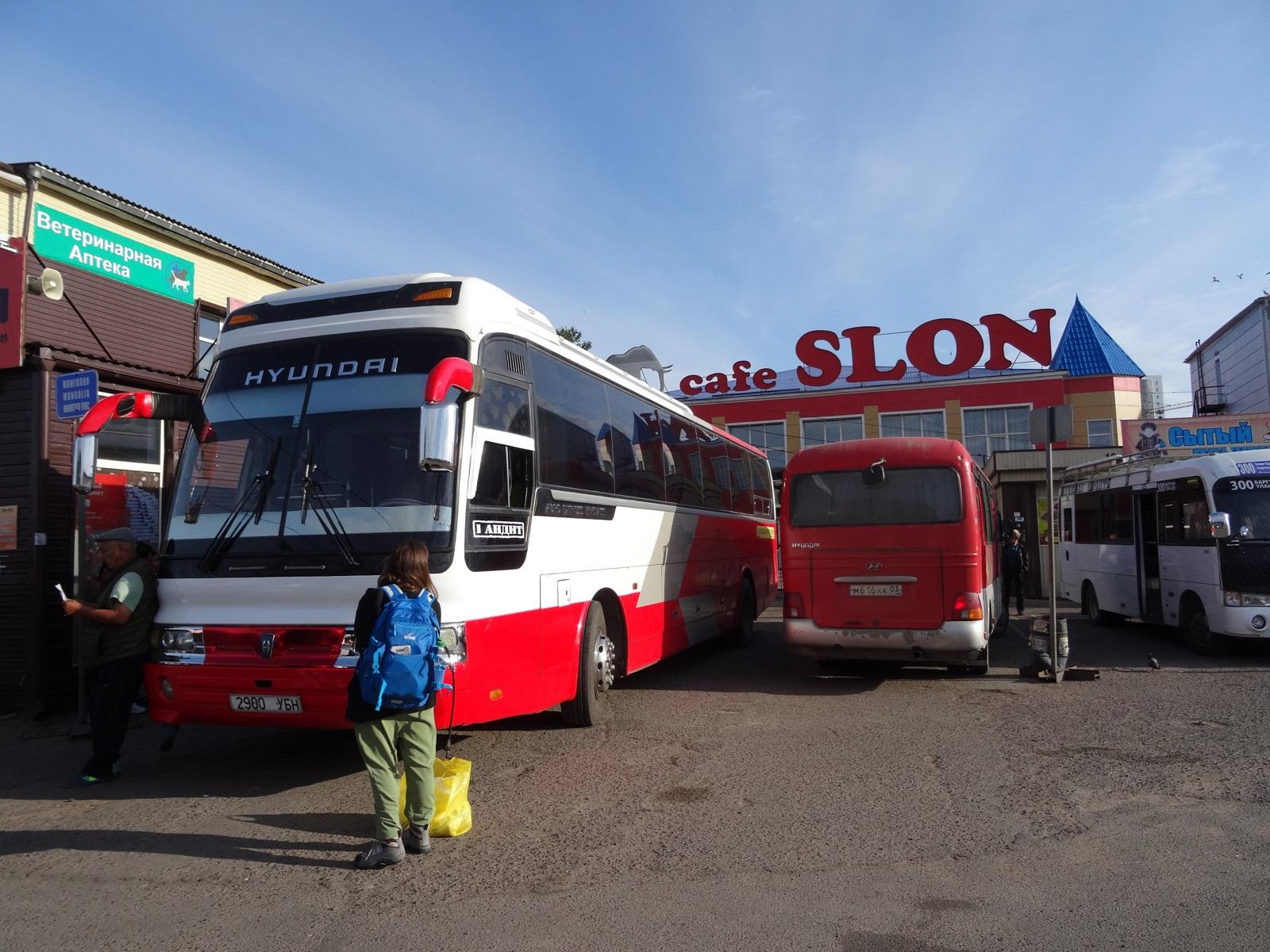 Mongolsko – cestovateľské rady, tipy a itinerár
